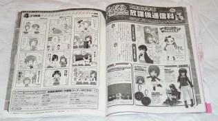 Megami MAGAZINE March 2015 Article 08