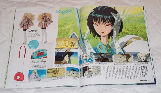 Newtype-magazine-March-2015-Issue-Article-004