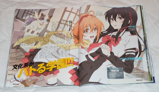 Newtype-magazine-March-2015-Issue-Article-013