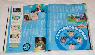 Newtype-magazine-March-2015-Issue-Article-031