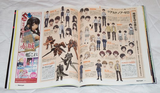 Newtype-magazine-March-2015-Issue-Article-034