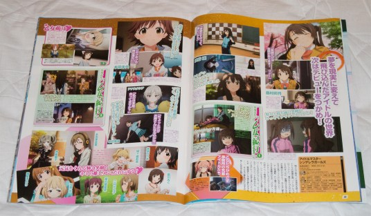 NyanType March 2015 article 07