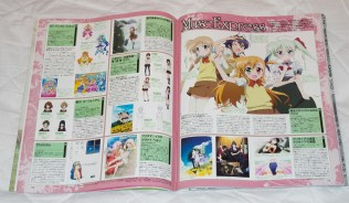 NyanType March 2015 article 20