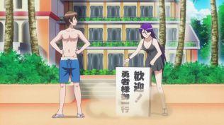 Okaasan Online OVA Blu-Ray Anime 0019
