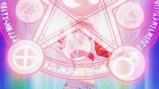Okaasan Online OVA Blu-Ray Anime 0117