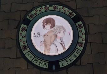 LED Anime-Themed Manhole Covers Take Over Tokorozawa City in Japan Bungo Stray Dogs