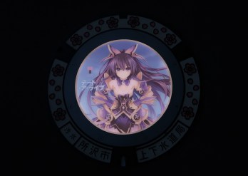 LED Anime-Themed Manhole Covers Take Over Tokorozawa City in Japan Date A Live 2