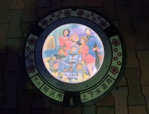 LED Anime-Themed Manhole Covers Take Over Tokorozawa City in Japan Mobile Suit Gundam The Origin 3
