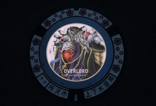 LED Anime-Themed Manhole Covers Take Over Tokorozawa City in Japan Overlord 2