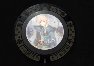 LED Anime-Themed Manhole Covers Take Over Tokorozawa City in Japan Record of Lodoss War