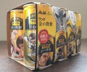 Limited-Edition Attack on Titan Coffee Can Designs 0002