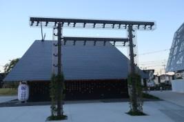 Musashinosuwareiwa Shrine (武蔵野坐令和神社)