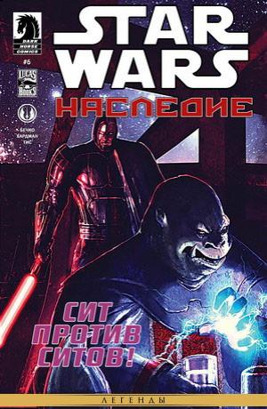 Обложка комикса Звёздные Войны: Наследие-2 #06 — Изгнанники разрушенного кольца, часть 1