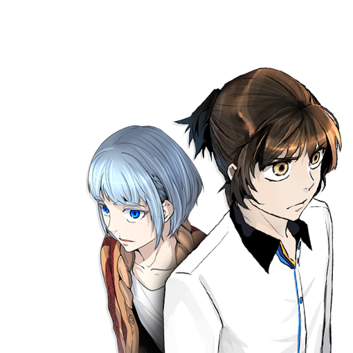 tower of god # 0