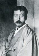 Okakura Kakuzo