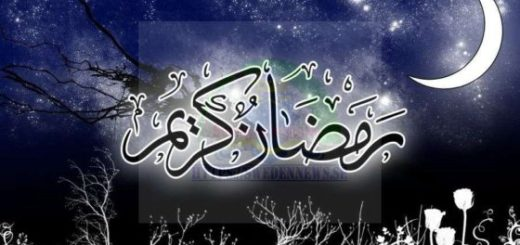 شهر رمضان