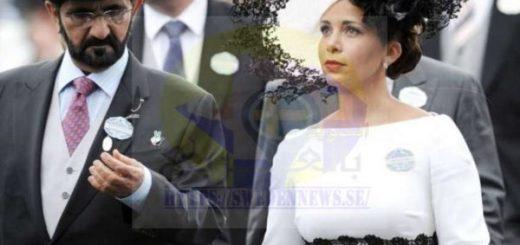 """الأميرة الأردنية، """"هيا بنت الحسين"""" زوجة، حاكم دبي، """"محمد بن راشد آل مكتوم"""