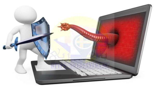 برامج مجانية لفحص الكمبيوتر عبر الأنترنت – برامج للحماية
