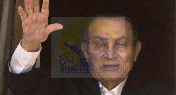 وفاة حسني مبارك – متابعه بالفيديو