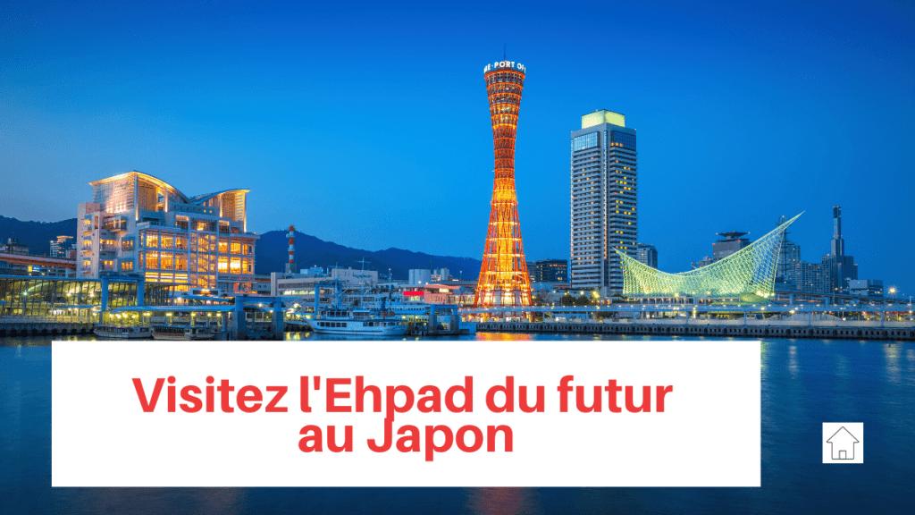 visitez l'ehpad du futur au japon