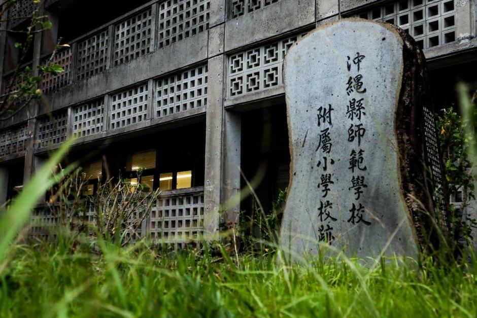 Le secret des zones bleues Okinawa