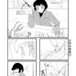 技術系女子1_サンプル2