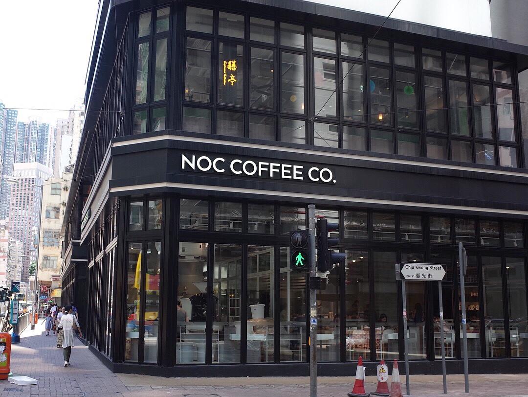 香港咖啡廳