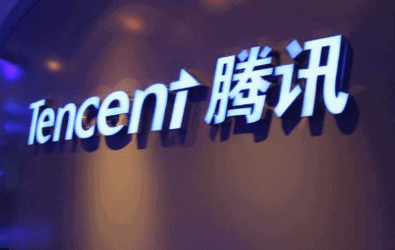 Invertir en Tencent: el gigante de los videojuegos