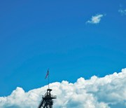 Montana Folk Festival, Tower with U.S. Flag