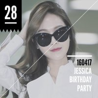 [DL] 160417 Jessica's Birthday Party (MP3)