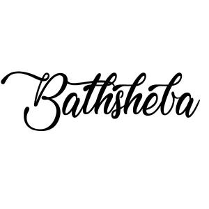 Women in the Lineage of Jesus: Bathsheba