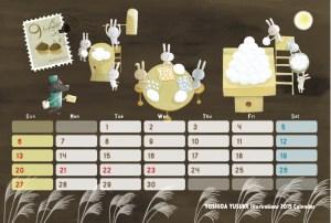 2015 オリジナルカレンダー 9月