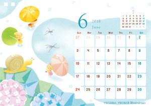 2018チャリティーカレンダー 6月