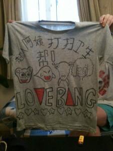 LOVE BANG