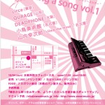 "sweet music presents 〜 sing a song vol.1 ""circe&QURAGEリリースツアー"" フライヤー"