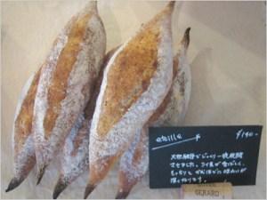 ナカガワ小麦店「etoille」