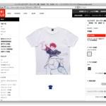 ユニクロのヤングジャンプコラボレートシャツ「キャプテン翼」