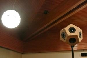 奈良sonihouseのオリジナル12面体スピーカー「scenery」