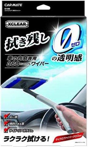車内清掃 車内クリーニング エクスクリア 360ワイパー