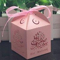 Eid Favour Box - Pink