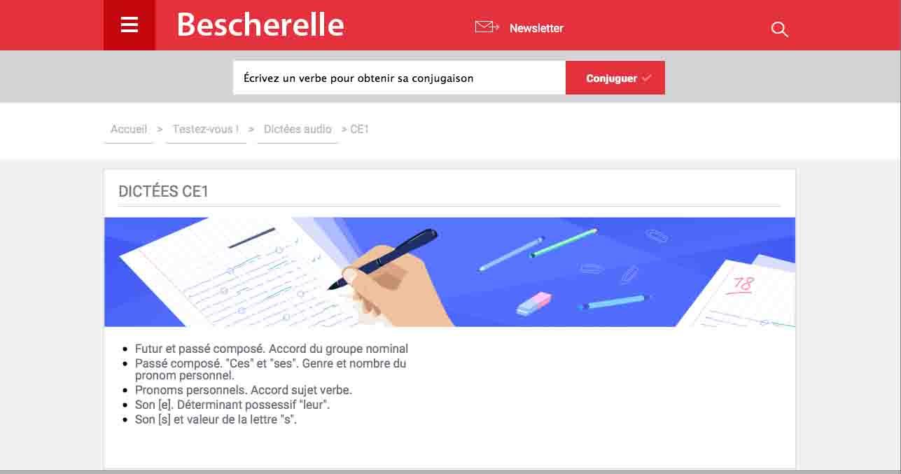 dictee フランス語の無料ディクテ