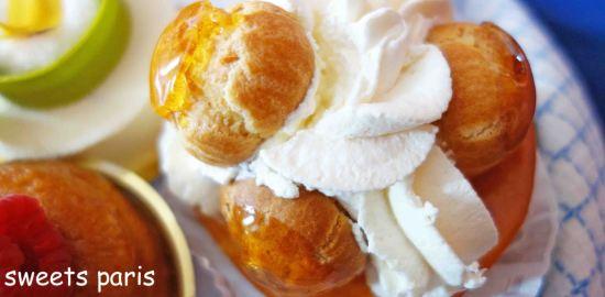 フランス定番菓子サントノレ St Honoré|パティスリーのケーキ