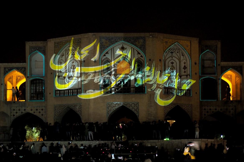 3251962 - Isfahan, czyli perski Kraków