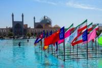 P3260099 - Czy Iran da się lubić? Część II - Isfahan, Yazd, Shiraz i Persepolis