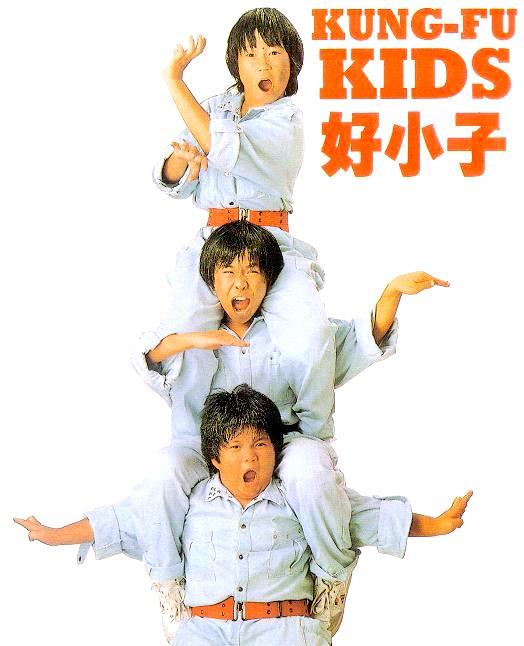 https://i2.wp.com/swick.2flub.org/files/Kung-Fu-Kids.jpg