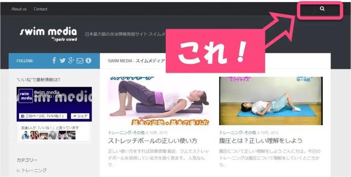 screen_pc