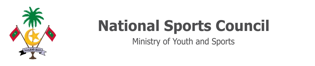 National Sports Council Banner