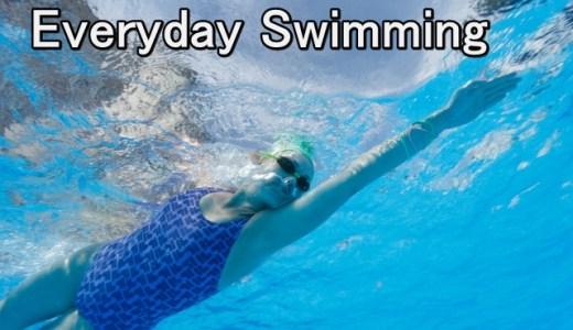 水泳って毎日やってもいいの?疲労との関係&痩せる効果等について