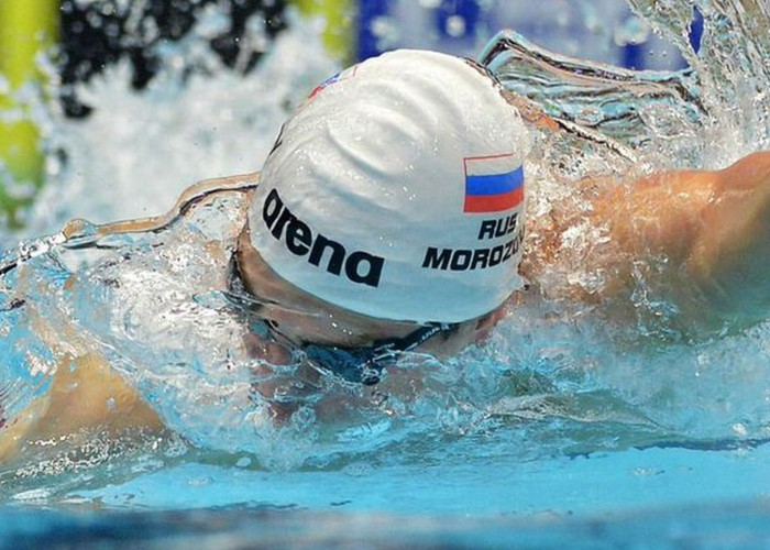 Vlad Morozov Arena
