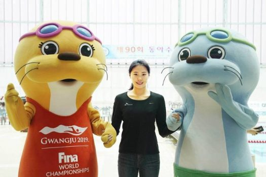 Gwangju_2019_otters
